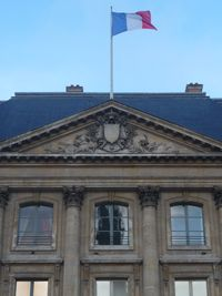 Le Ministère de la Justice (photo d'illustration) - Crédit photo USM